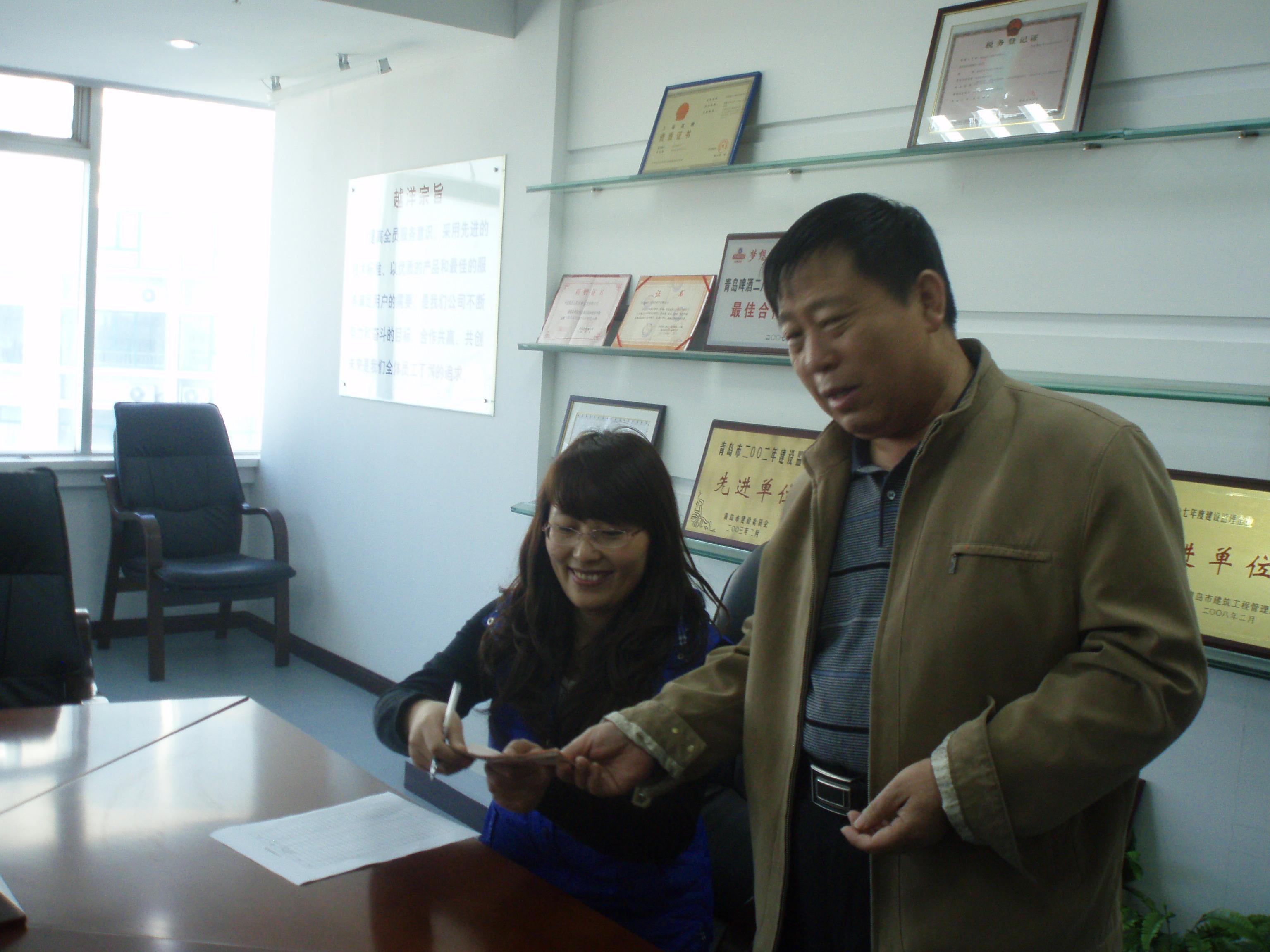 总经理雒福泉带头捐款.JPG